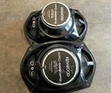 KENWOOD Car Speakers/Speaker System KFC-6984PS